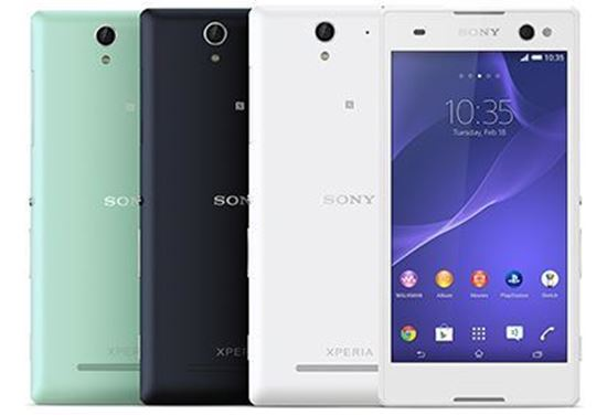 Picture of Sony i3 plus